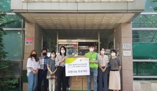 안양 청소년상담복지센터·희망…