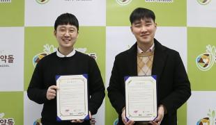 희망조약돌·SBT, 사회공헌…