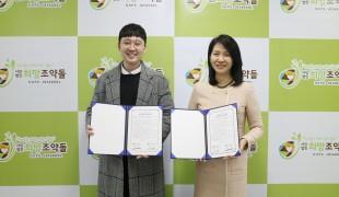 희망조약돌-안양시청소년재단,…