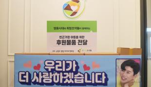 임영웅 팬덤 영웅시대(구리,…
