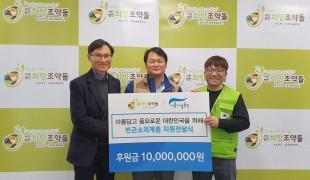 서울시설공단 취약계층 어르신…