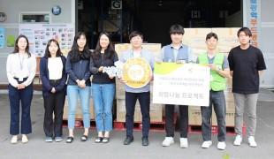 희망조약돌 사회공헌활동) 서…