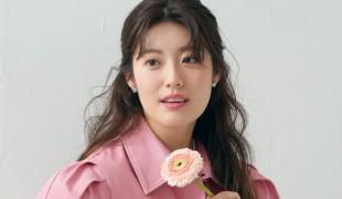 배우 남지현 공식 팬카페 '…